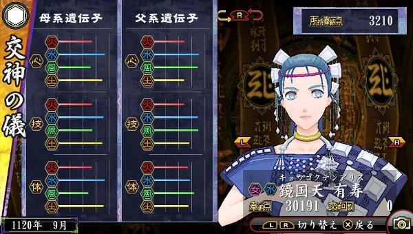 /theme/dengekionline/oreshika2/kamisama/kyoukokutennarisu.jpg