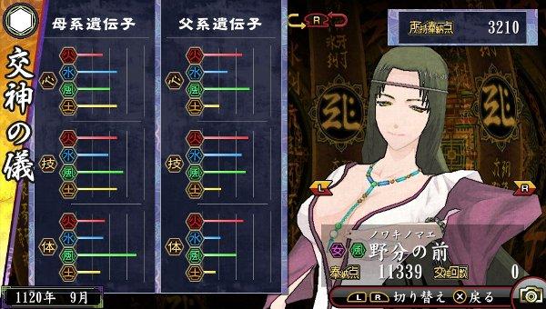 /theme/dengekionline/oreshika2/kamisama/nowakinomae.jpg