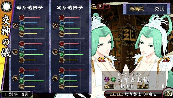 /theme/dengekionline/oreshika2/kamisama/ogoutoorinn