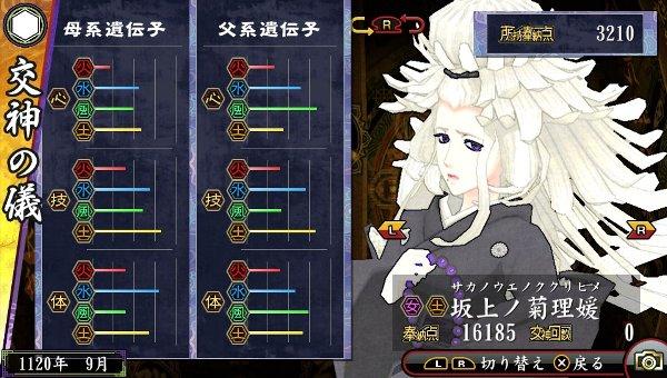 /theme/dengekionline/oreshika2/kamisama/sakanouenokukurihime.jpg