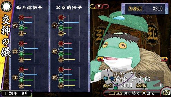 /theme/dengekionline/oreshika2/kamisama/shiranamigatarou.jpg