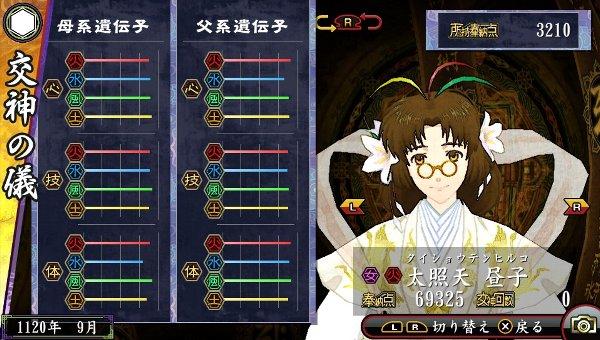 /theme/dengekionline/oreshika2/kamisama/taisyoutennhiruko.jpg