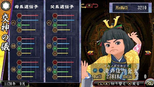 /theme/dengekionline/oreshika2/kamisama/takinoborikinnta.jpg