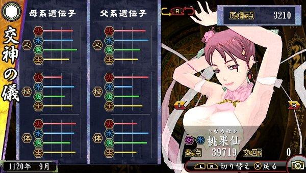 /theme/dengekionline/oreshika2/kamisama/toukasenn.jpg