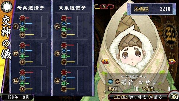 /theme/dengekionline/oreshika2/kamisama/wakatakekosann.jpg