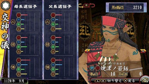 /theme/dengekionline/oreshika2/kamisama/yaidunowakamori