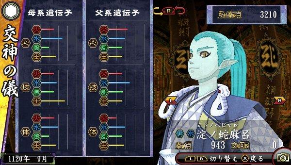 /theme/dengekionline/oreshika2/kamisama/yodonohebimaro