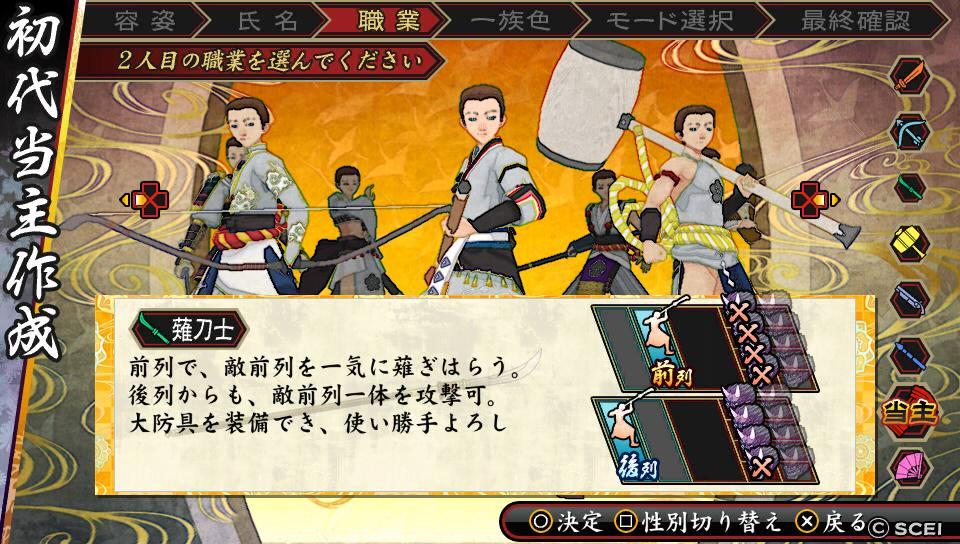/theme/dengekionline/oreshika2/kokoroe/kokoroe001.jpg