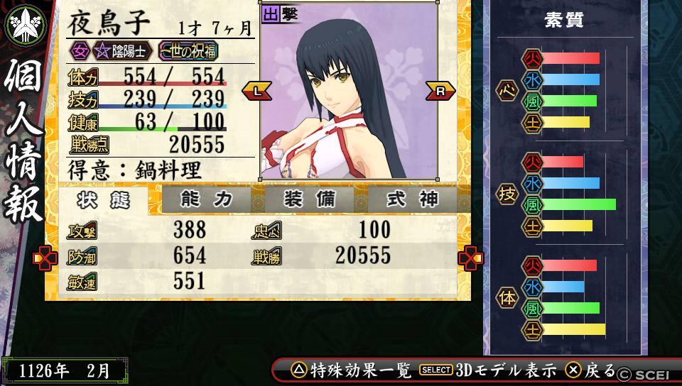 /theme/dengekionline/oreshika2/kokoroe/kokoroe006.jpg