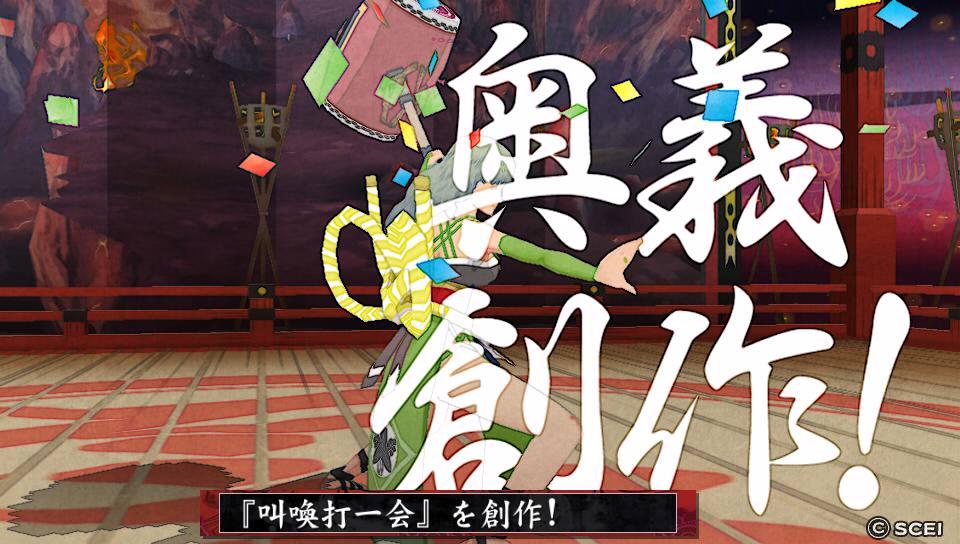 /theme/dengekionline/oreshika2/kokoroe/kokoroe007