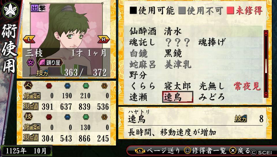 /theme/dengekionline/oreshika2/kokoroe/kokoroe009.jpg