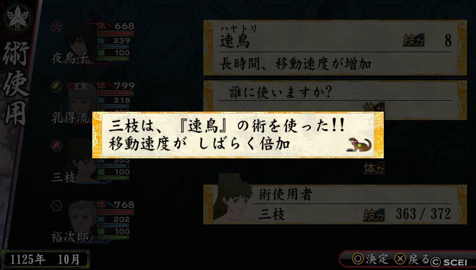 /theme/dengekionline/oreshika2/kokoroe/kokoroe009_2
