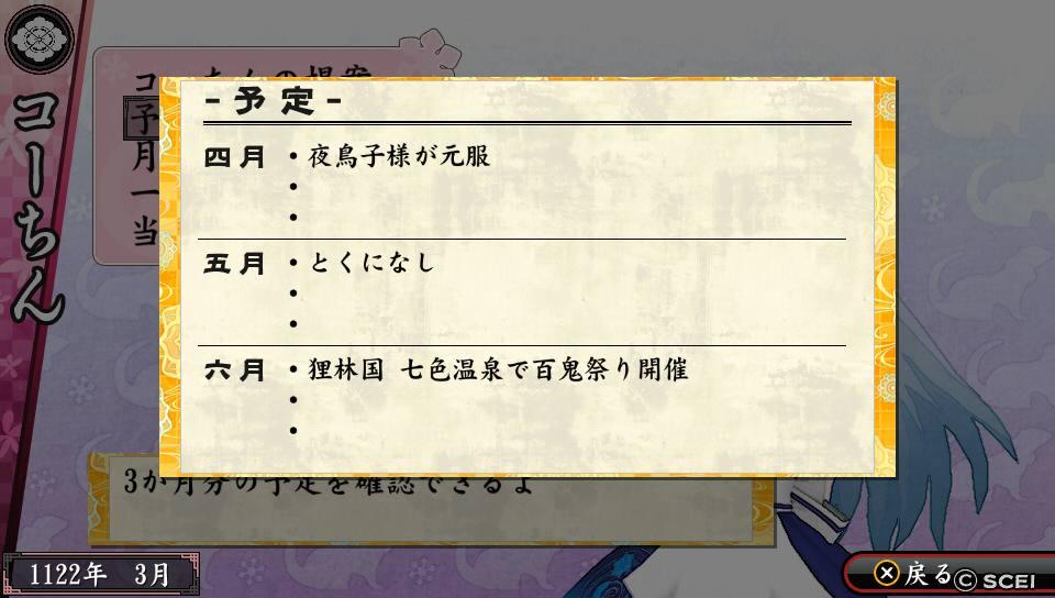 /theme/dengekionline/oreshika2/kokoroe/kokoroe010