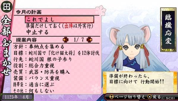 /theme/dengekionline/oreshika2/yashiki/yashiki001.jpg
