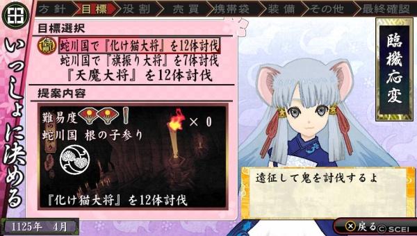 /theme/dengekionline/oreshika2/yashiki/yashiki002.jpg