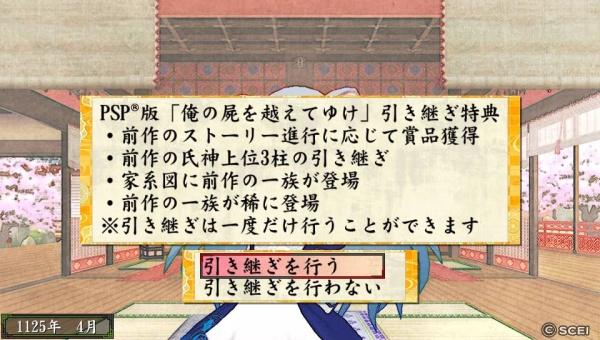 /theme/dengekionline/oreshika2/yashiki/yashiki003