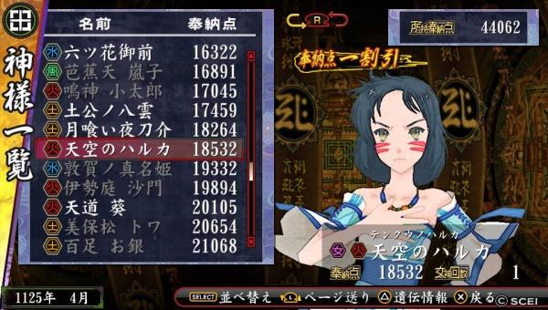/theme/dengekionline/oreshika2/yashiki/yashiki004.jpg