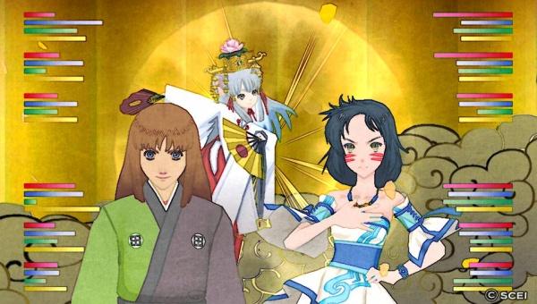 /theme/dengekionline/oreshika2/yashiki/yashiki005