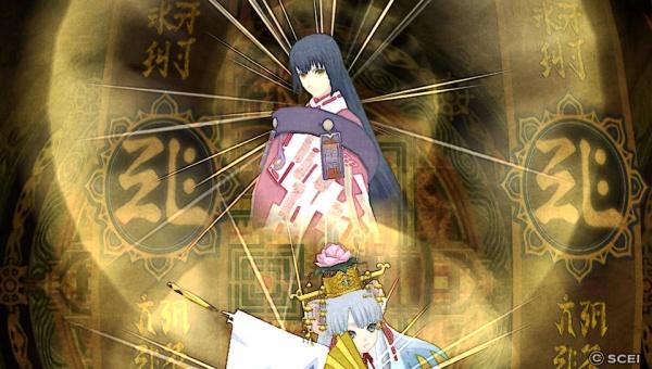 /theme/dengekionline/oreshika2/yashiki/yashiki006.jpg