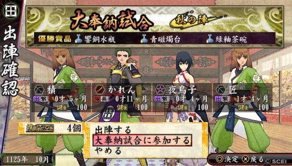 /theme/dengekionline/oreshika2/yashiki/yashiki008.jpg