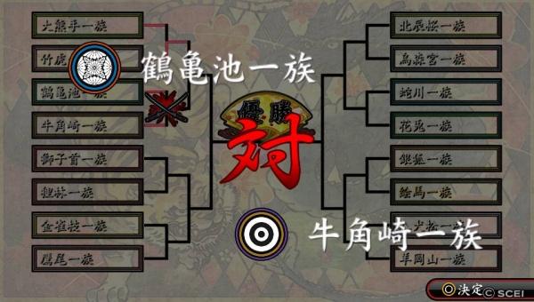 /theme/dengekionline/oreshika2/yashiki/yashiki009