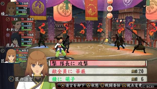 /theme/dengekionline/oreshika2/yashiki/yashiki010