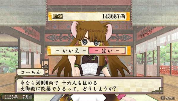 /theme/dengekionline/oreshika2/yashiki/yashiki011