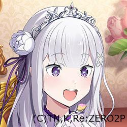 【おめかしパーティ】エミリア