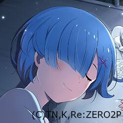 【小さなあくび】レム