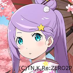 /theme/dengekionline/re-zero-rezelos/images/cha_ic_a/CardFace_12902001a