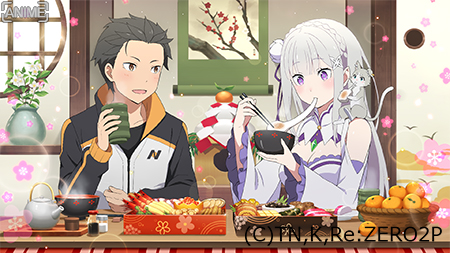 /theme/dengekionline/re-zero-rezelos/images/mc/MemoryCardLarge_210101mc2