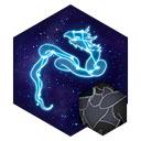 龍星座の伝説鎧