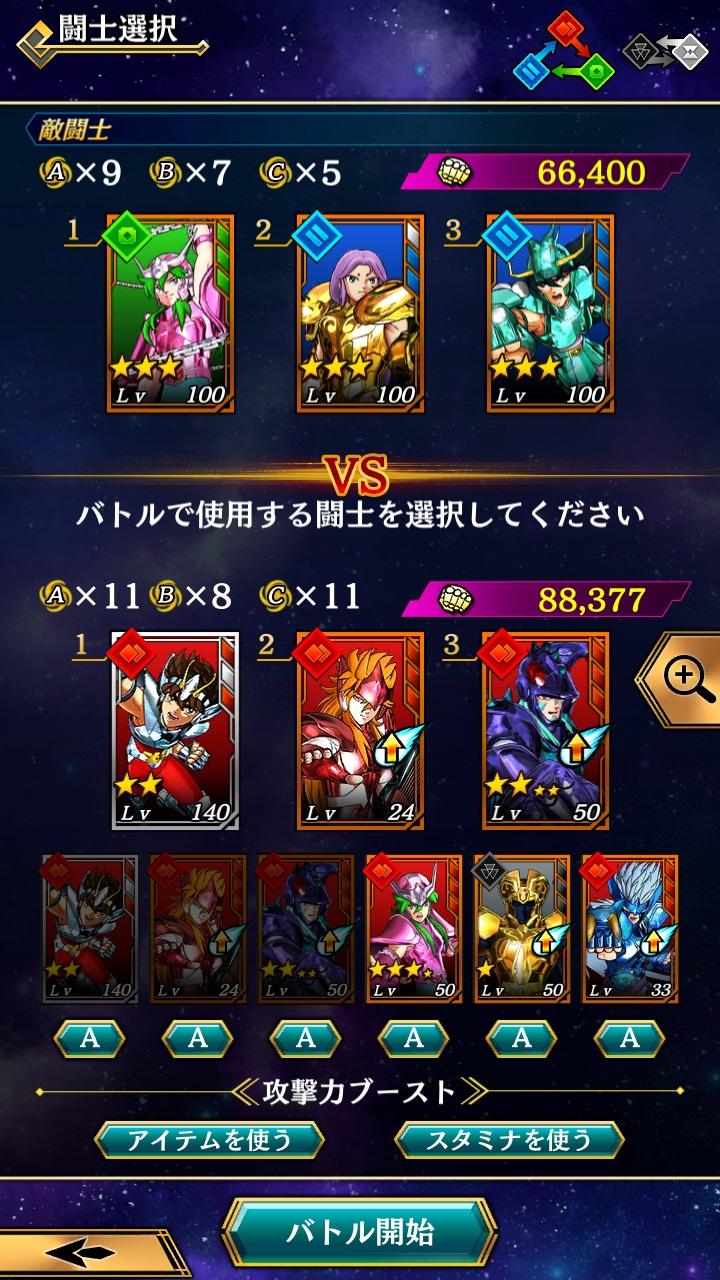 紫龍との激闘!