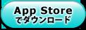 /theme/dengekionline/sengokux/images/app_dl_btn.png