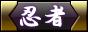 /theme/dengekionline/sengokux/images/icon_specialskill_4