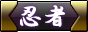 /theme/dengekionline/sengokux/images/icon_specialskill_4.png
