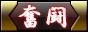 /theme/dengekionline/sengokux/images/icon_specialskill_8