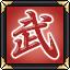 /theme/dengekionline/sengokux/images/shozoku/icon_team_2