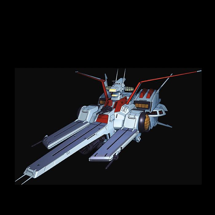 /theme/dengekionline/sgundamr/images/battleship/46_002