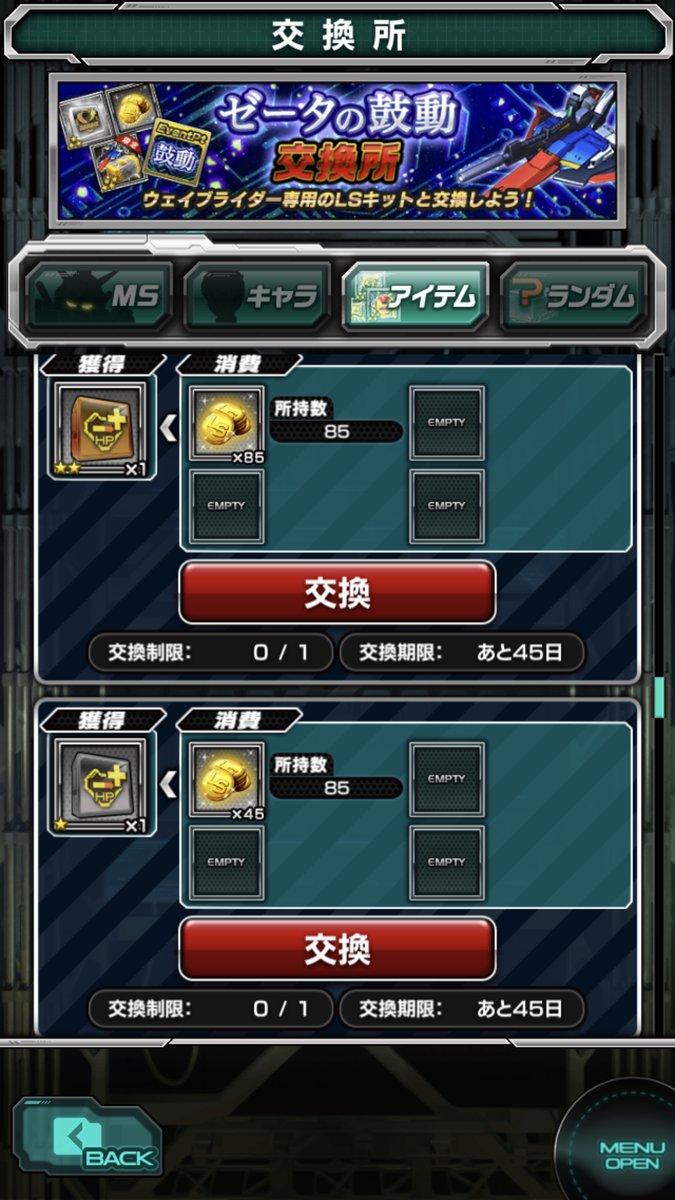 /theme/dengekionline/sgundamr/images/event/5th/toki_06