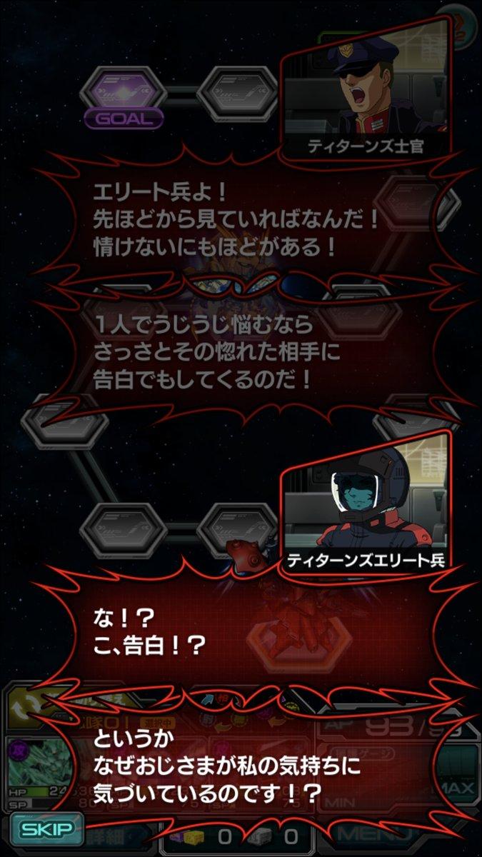 /theme/dengekionline/sgundamr/images/event/5th/yuuki_01