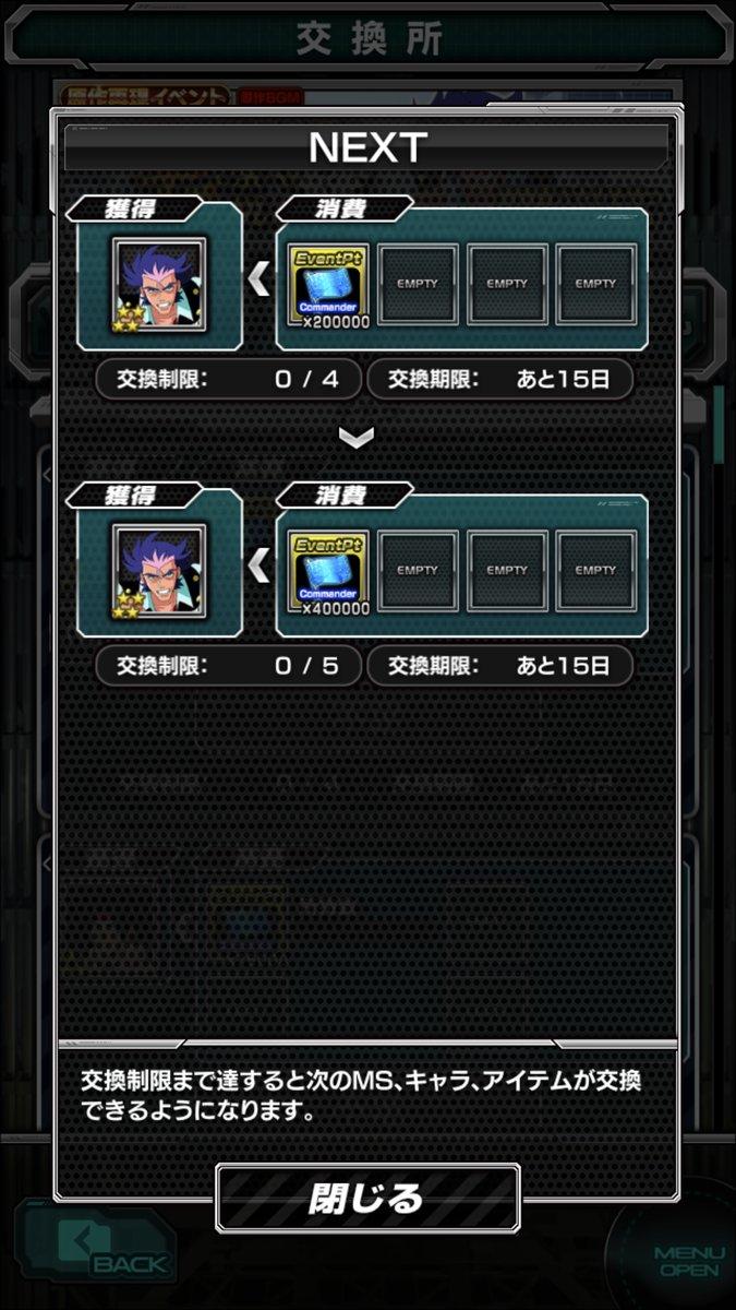 /theme/dengekionline/sgundamr/images/event/gensaku/chibode_04