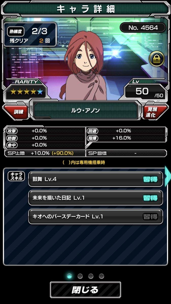 /theme/dengekionline/sgundamr/images/event/gensaku/kagayaku_01