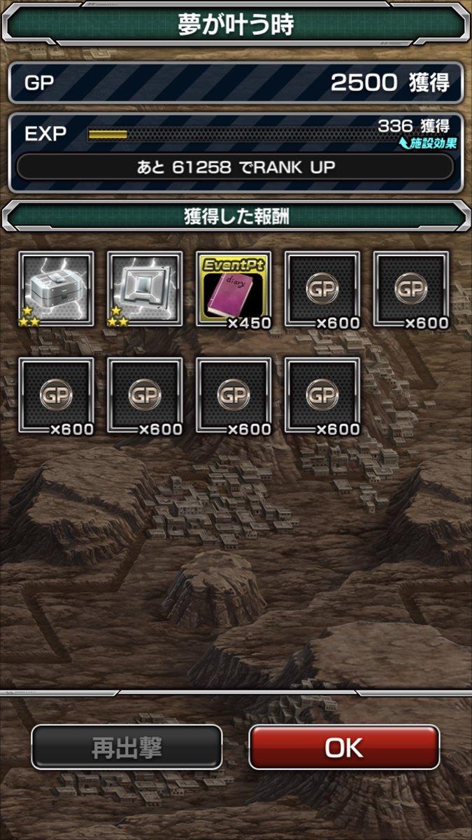 /theme/dengekionline/sgundamr/images/event/gensaku/kagayaku_04