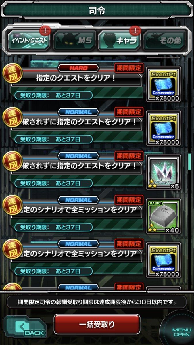 /theme/dengekionline/sgundamr/images/event/gensaku/kasou_02