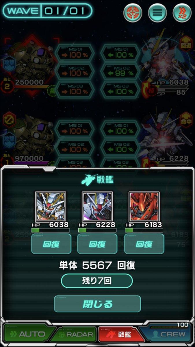 /theme/dengekionline/sgundamr/images/event/gensaku/katoru_03