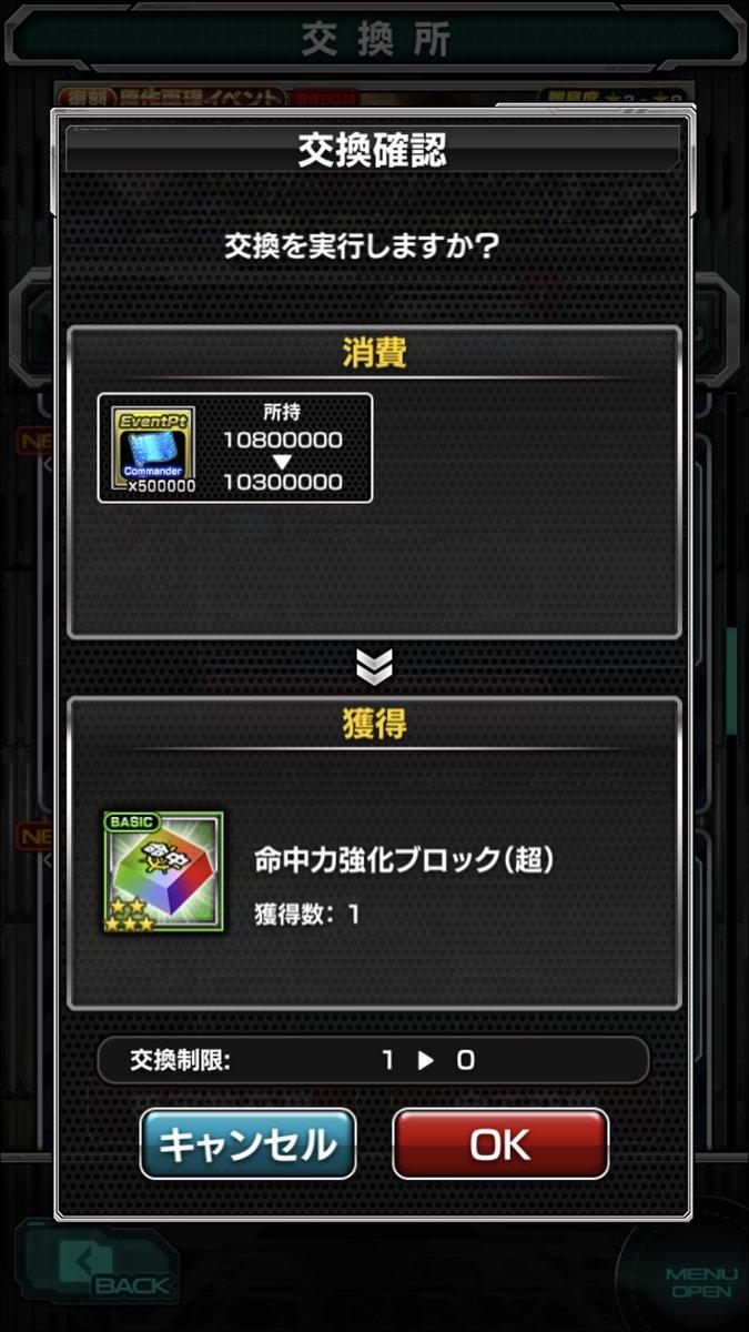 /theme/dengekionline/sgundamr/images/event/gensaku/kibou_01