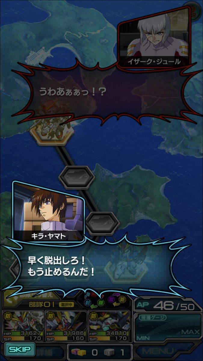/theme/dengekionline/sgundamr/images/event/gensaku/senjou_01