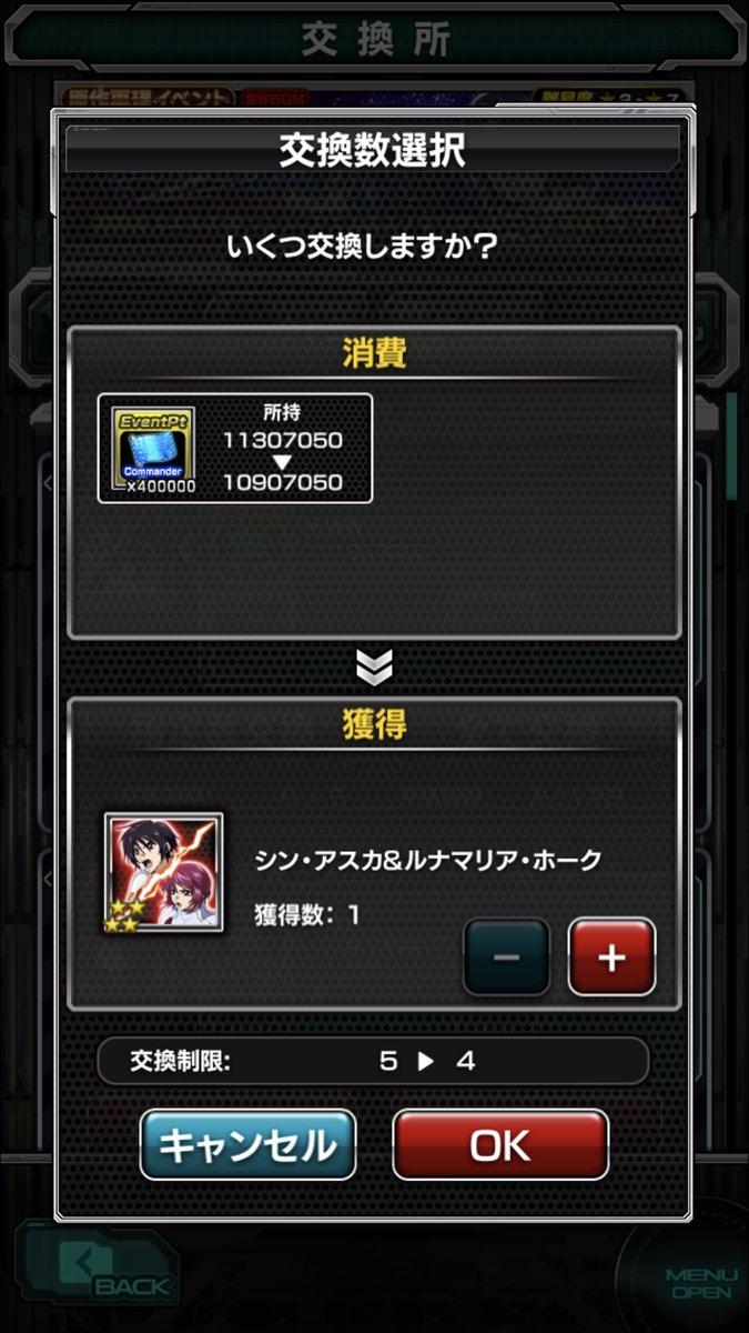 /theme/dengekionline/sgundamr/images/event/gensaku/sorezore_04