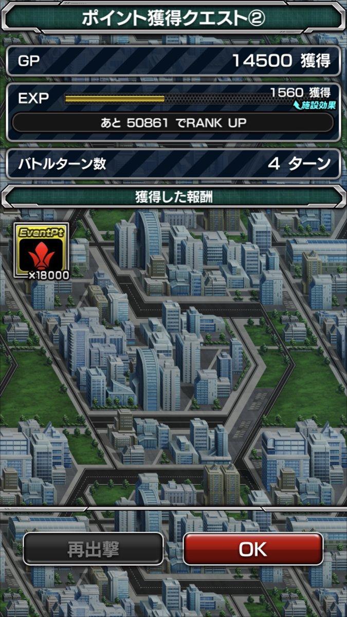 /theme/dengekionline/sgundamr/images/event/gensaku/tadori_02